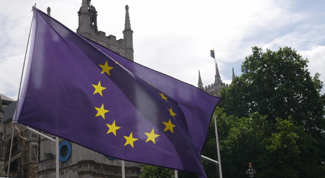 EU WITHDRAWAL BILL HEADER