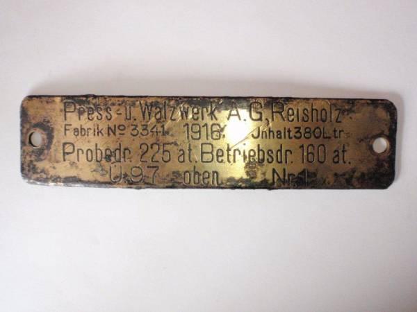 u-97 Plate Wrak Museum